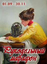 http://korovaivesy.blogspot.ru/2014/11/blog-post.html