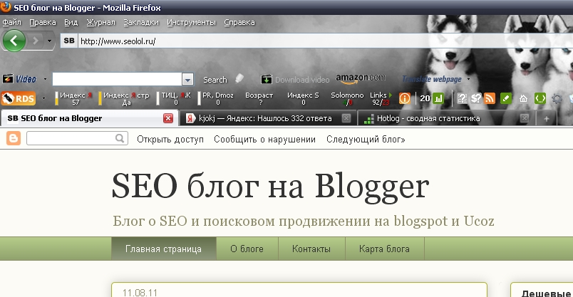 Устанвливаем favicon на blogger результат