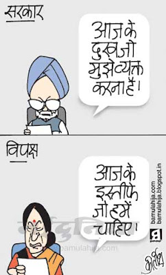 sushma swaraj cartoon, manmohan singh cartoon, bjp cartoon, congress cartoon, corruption cartoon, corruption in india, indian political cartoon