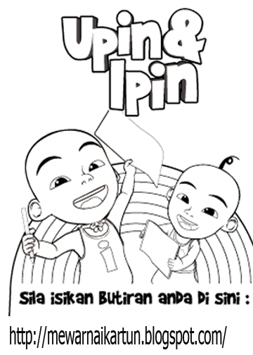 Colouring Picture Upin Dan Ipin Upin Ipin Colouring Pictures