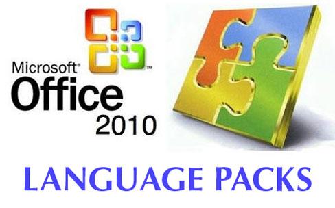 descargar el paquete de microsoft office 2010 gratis