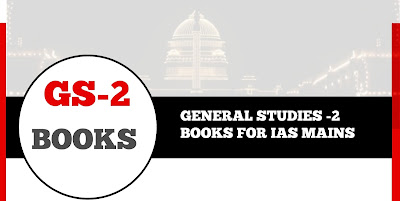 BOOKS FOR GENERAL STUDIES 2, BOOKS FOR GS 2, GENERAL STUDIES 2 BOOKS, GS 2 BOOKS, IAS MAINS BOOKS, INDIAN POLITY BOOKS, BEST GENERAL STUDIES 2 BOOKS FOR MAINS,BOOKS FOR GENERAL STUDIES 2 -2015-2016-2016-7,GS 2 BOOKS IAS MAINS,GENERAL STUDIES - II BOOKS,IAS GS 2 BOOKS,BOOKS FOR INDIAN POLITY,BEST BOOKS FOR GS 2 MAINS