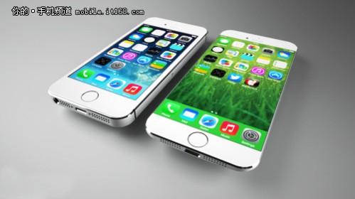 Svelati i primi rumors sulle batterie utilizzate sull'iPhone 6