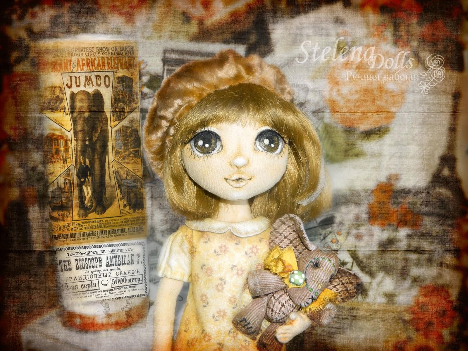 StelenaDolls_Zelie_авторская_текстильная кукла