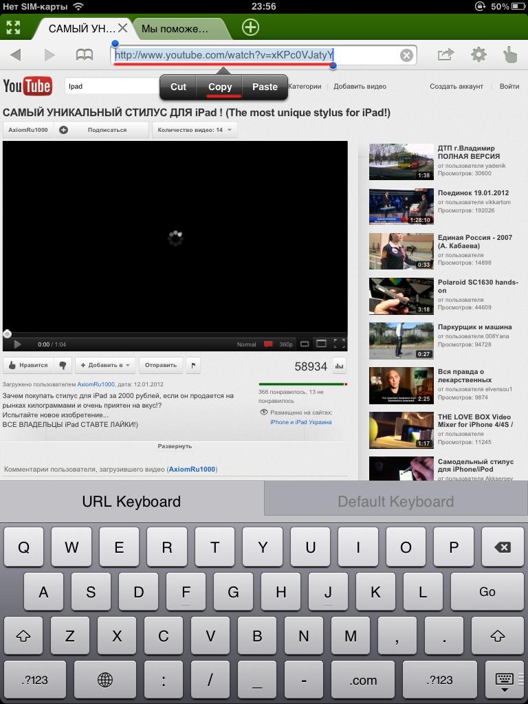 Скачать программы для скачивание youtube на андроид