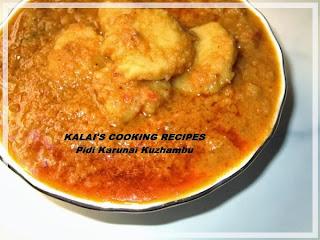 Pidi Karunai Puzhi \ Kaara Kuzhambu | பிடி கருணைக்கிழங்கு புளி \ கார குழம்பு | Yam Tamarind Curry