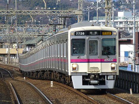 京王電鉄 準特急 新宿行き5 7000系幕車