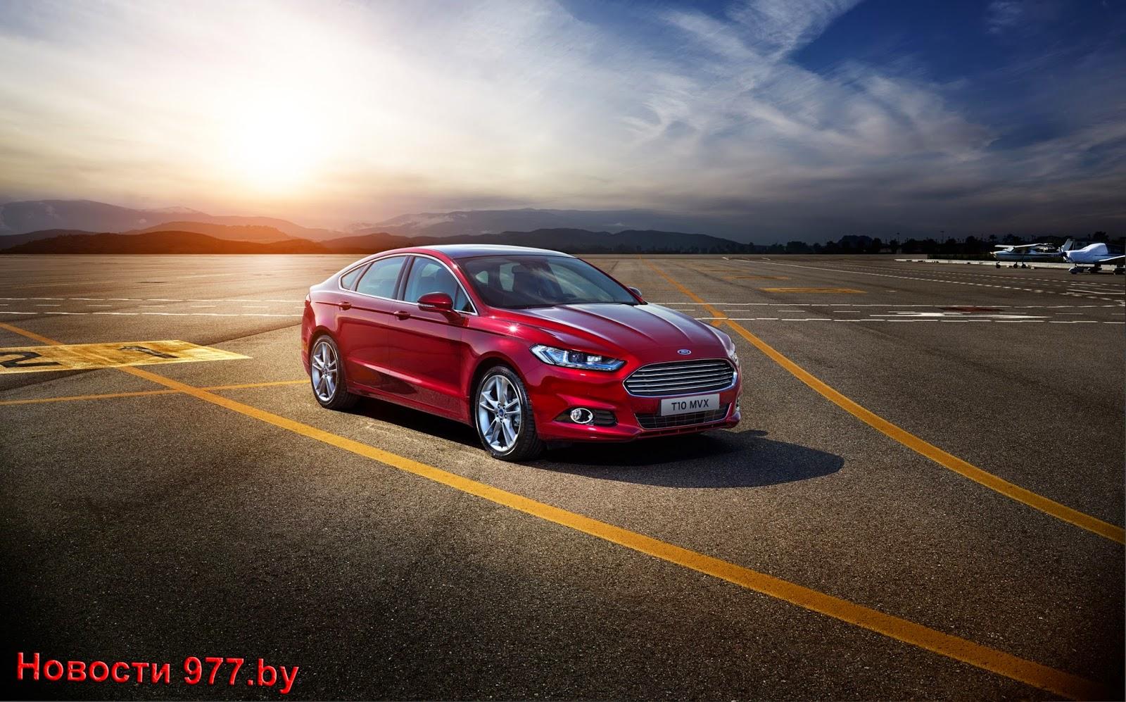 В России доступен новый Ford Mondeo 977.by