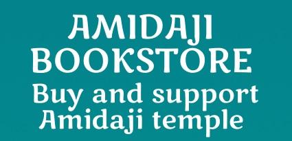 Amidaji Bookstore