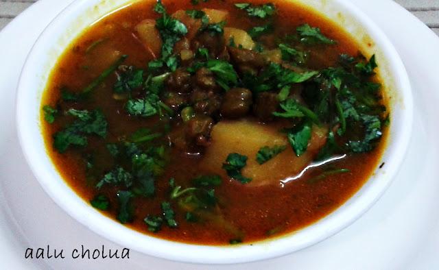 http://www.paakvidhi.com/2015/10/aalu-cholua-or-aaloo-choliya.html