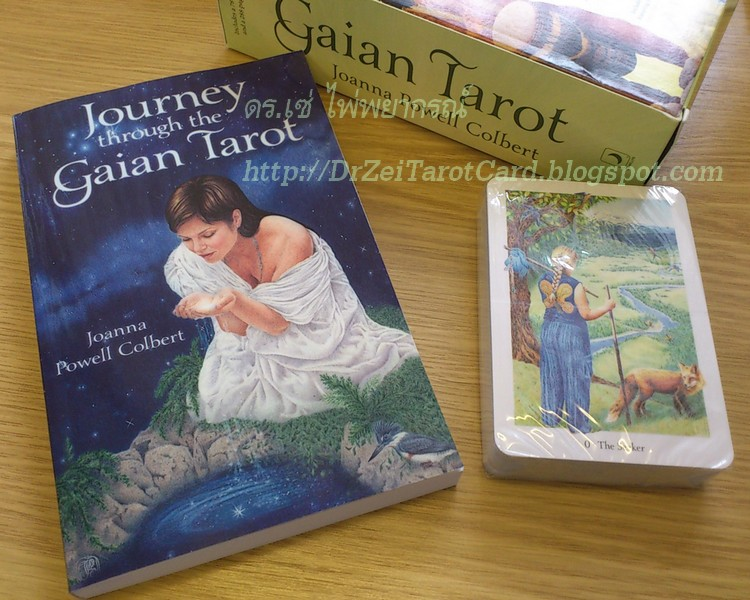 Review Gaian Tarot Set Deck Companion Book