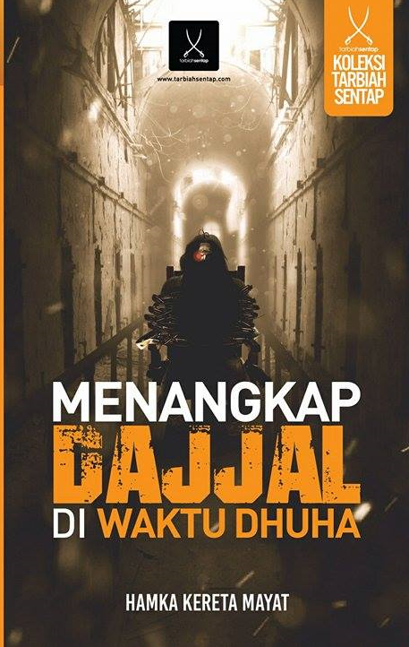 MENANGKAP DAJJAL