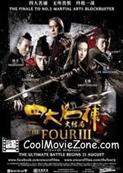 The Four 3 Final Battle (2014)