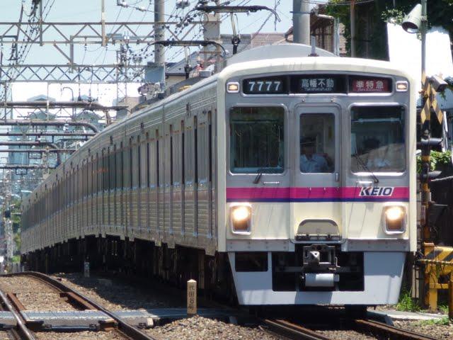 京王電鉄 準特急 高幡不動行き2 7000系幕式(節電ダイヤに伴う運行)