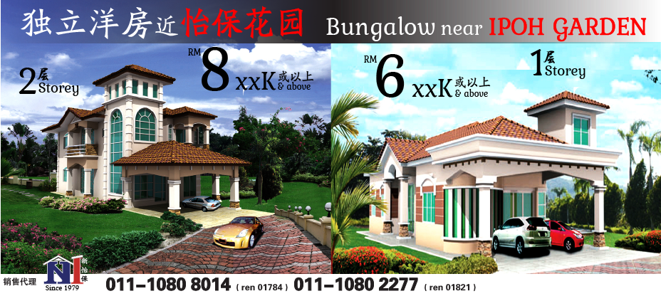 IPOH Properties For Sale| IPOH LAND