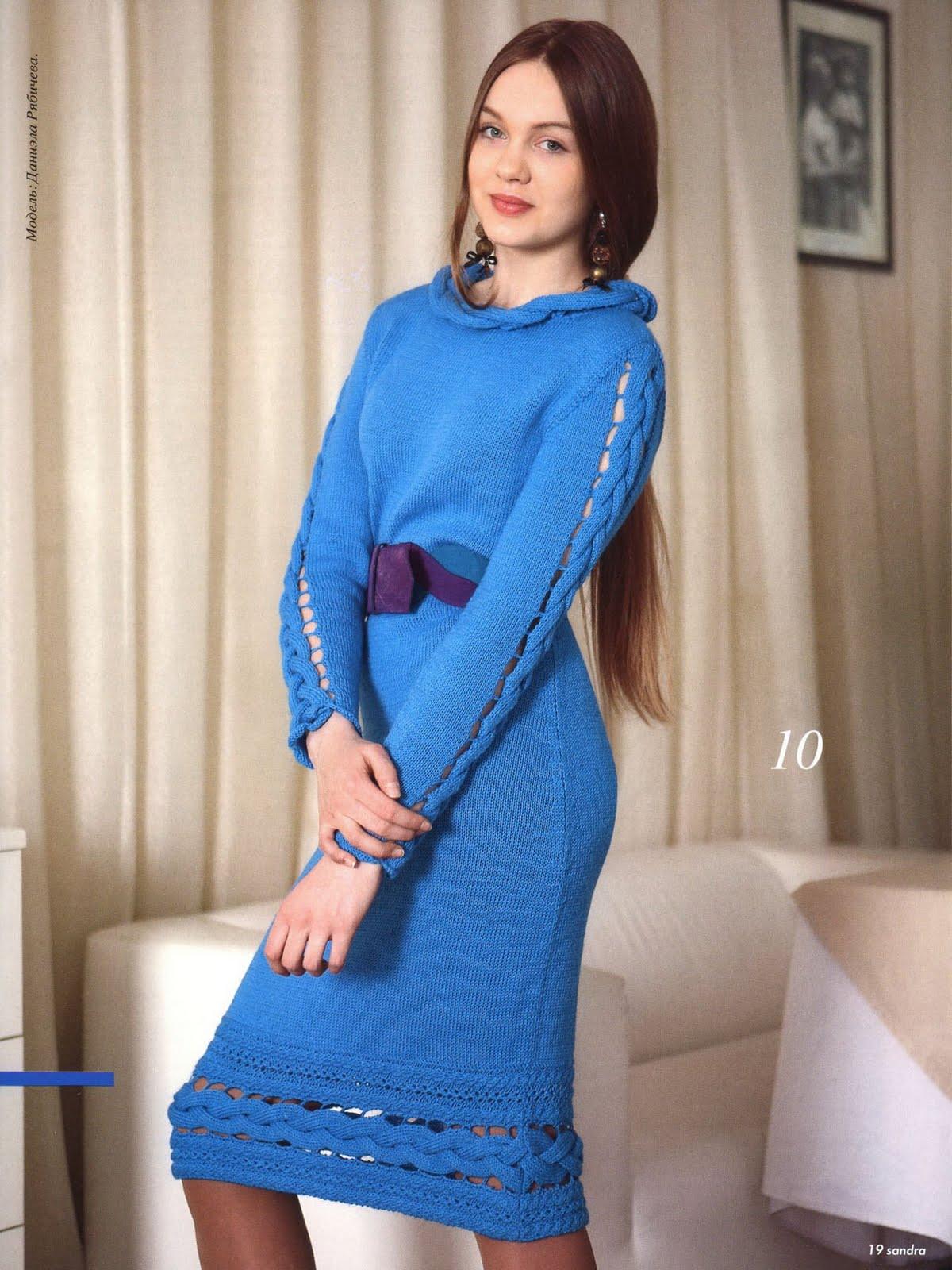 Sandra 2. Sandra 3. Sandra 5. Sandra 6. Sandra...  Журнал по вязанию спицами и крючком предлагает 25 моделей...