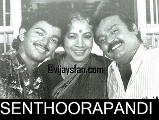 Vijaykanth with Vijay & Manorama