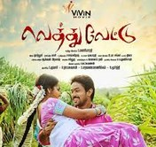 Vethu Vettu 2015 Tamil Movie Watch Online