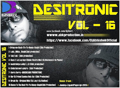 DESITRONIC VOL.17 BY DJ ABHISHEK