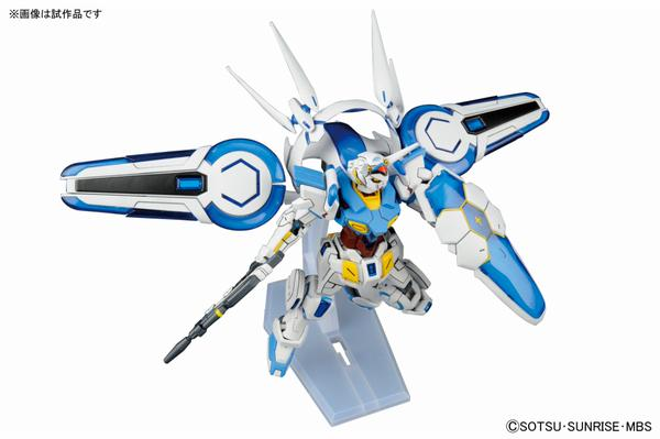 bandai model kits Gundam G-Self Perfect Pack