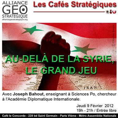 Academie Du Cafe De Montreal