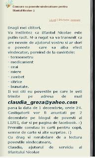 http://povestilelizei.blogspot.ro/2013/11/concurs-cu-poveste-vindecatoare-pentru.html