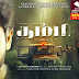 """ Thambi "" Movie Review ."