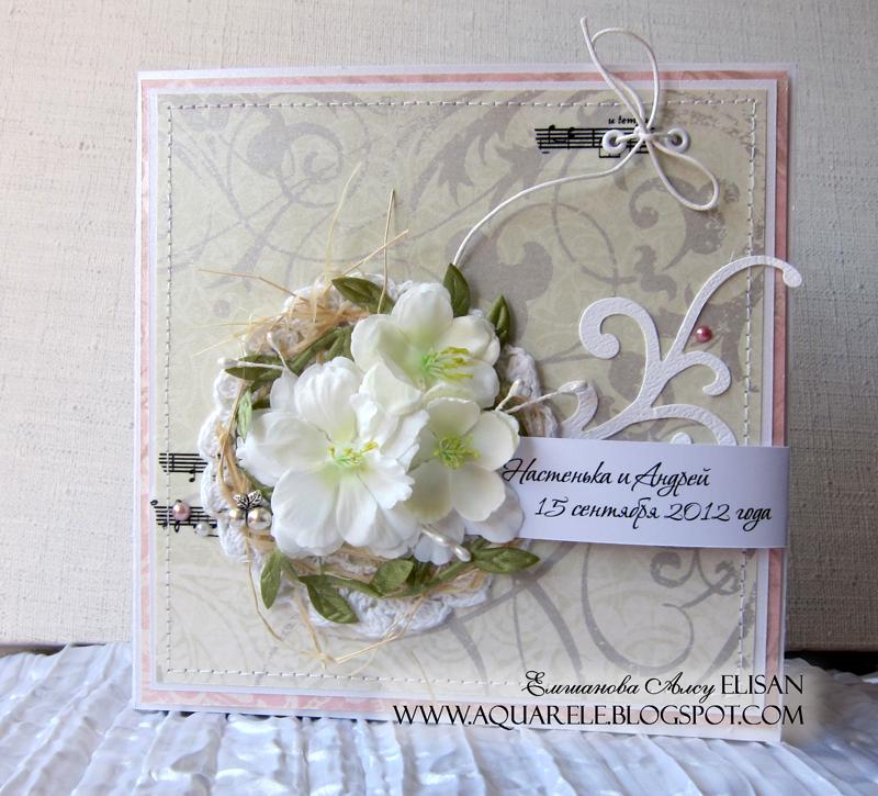 открытка на год свадьбы: