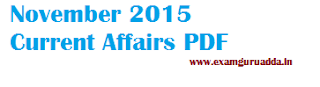 November Current Affairs Quiz PDF