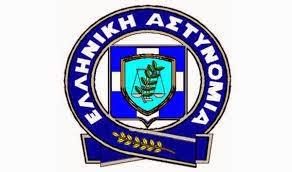 Η ανακοίνωση της αστυνομίας για το θανατηφόρο τροχαίο στην Καστοριά
