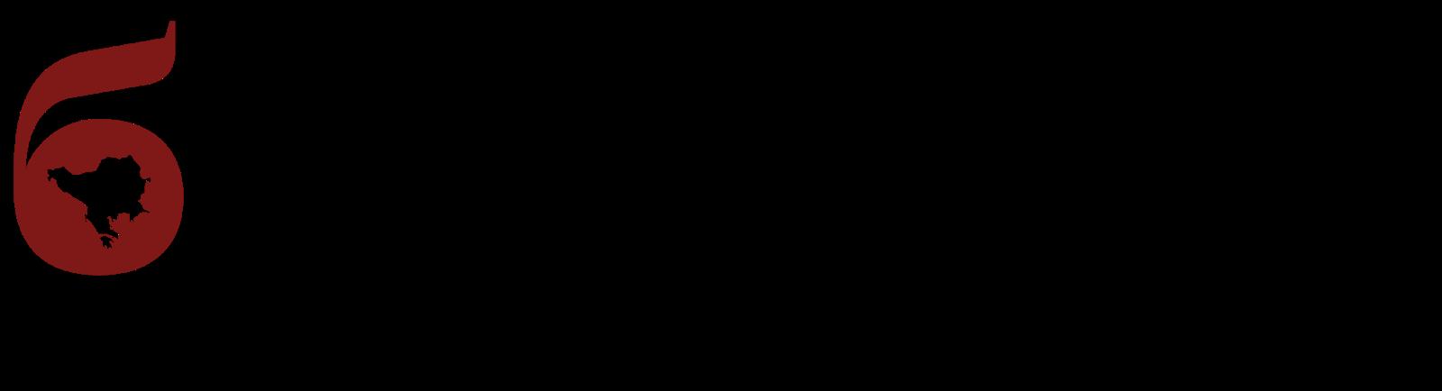 Балканик