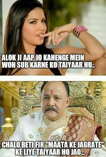 Alok Nath Funny Sunny Leone