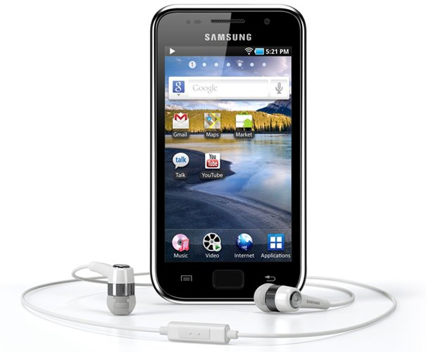 Samsung Galaxy S WiFi 4.0 and 5.0 Gadgets Product