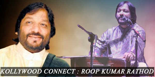 Listen to Roop Kumar Rathod Songs on Raaga.com