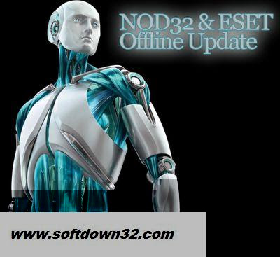 NOD32 v3.v4.v5 Update 6825 25 Jan 2012