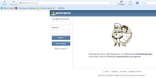 Закрыта группа вконтакте, торгующая наркотиками