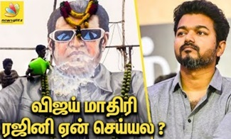 Rajinikanth 2.0 Release Issue, Thalapathy Fans