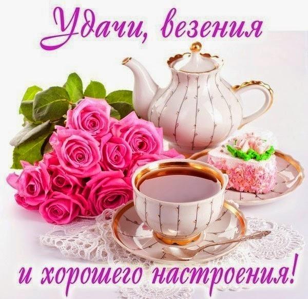 Уже получила шикарную карамельку))))