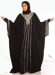 gambar abaya modern