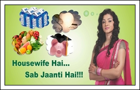 (3rd-Feb-13) Housewife Hai Sab Jaanti Hai [Maha Episode]