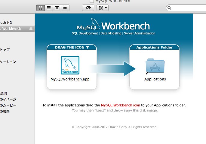 how to connect mysql workbench 6 to mysql on vagrant