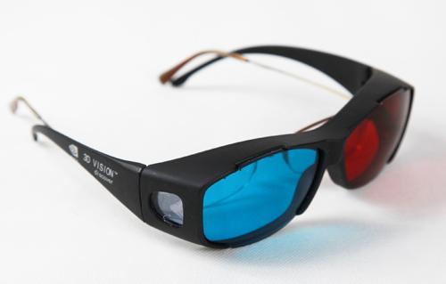 Cermin Mata 3D