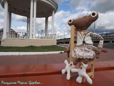 Ролдугина Мария игрушки игрушка