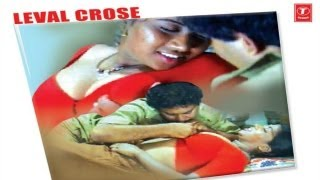Level Cross Hot Malayalam Movie Watch Online