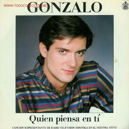 Guayo González - Quincho Barrilete