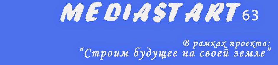 MediaSTART_63