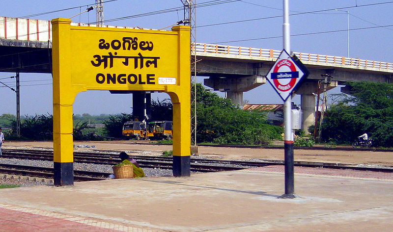 from Emmitt dating ongole