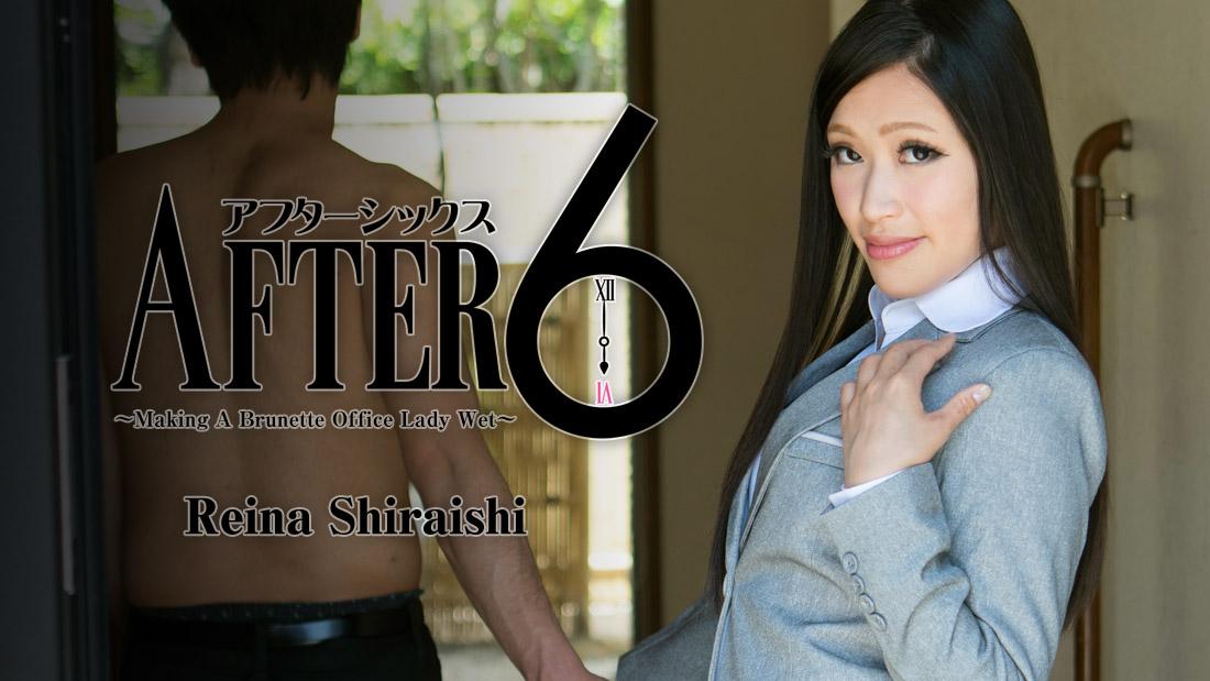 Reina Shiraishi Making Brunette Office Lady Wet