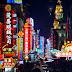 نيويورك تايمز فائض الإنتاج آفة تضرب الاقتصاد الصيني