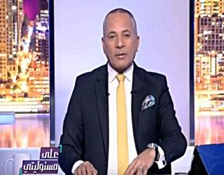 برنامج على مسئوليتى حلقة الثلاثاء 22-8-2017 مع أحمد موسى و لقاء مع اللواء عادل الغضبان محافظ بورسع
